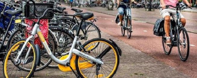 Amsterdam o-bike