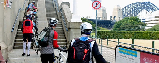 Bike riders and the Sydney Harbour Bridge steps
