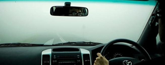 foggy car windscreen